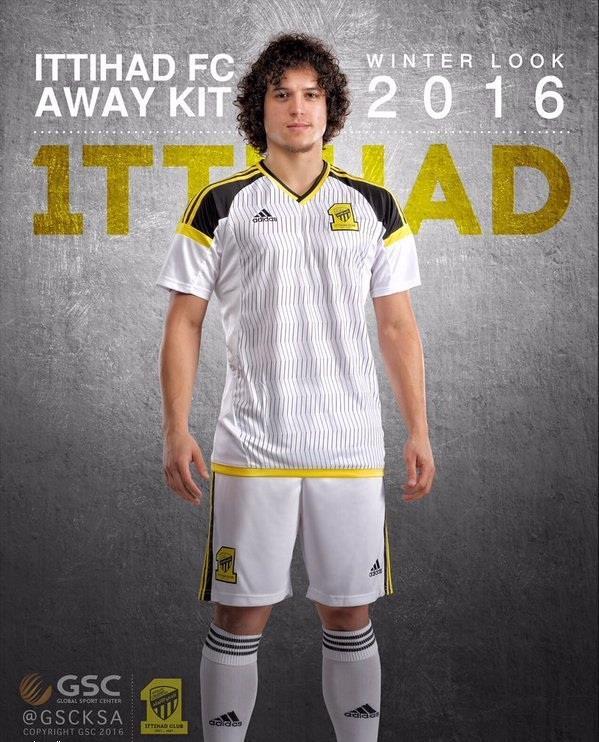 صور قميص نادي الاتحاد السعودي في الموسم الشتوي 2016
