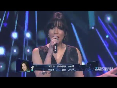 يوتيوب تحميل اغنية يا دلع دينا عادل في ستار اكاديمي 11 اليوم الجمعة 8-1-2016