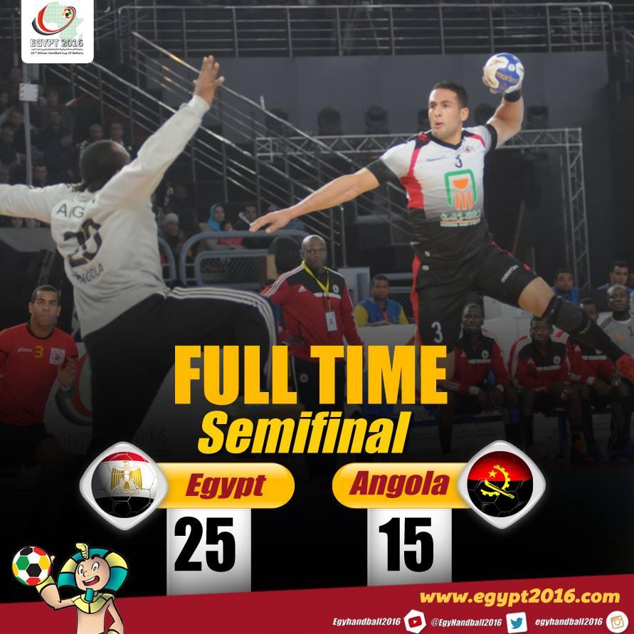 كرة يد : بطولة إفريقيا وبطاقة الأولمبياد بين مصر وتونس اليوم السبت 30/1/2016