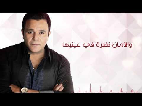 كلمات اغنية تفاصيل ما بينا محمد فؤاد 2016 مكتوبة