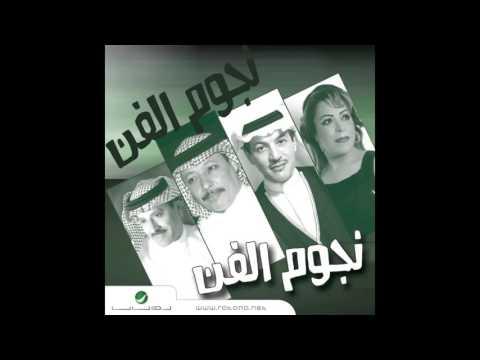 يوتيوب تحميل استماع اغنية حصل خير طلال سلامه 2016 Mp3