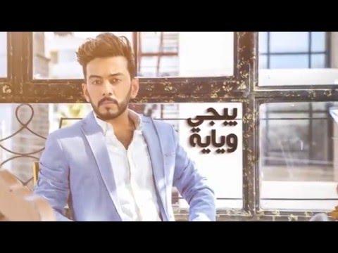 يوتيوب تحميل استماع اغنية بس صور عبدالله الهميم 2016 Mp3