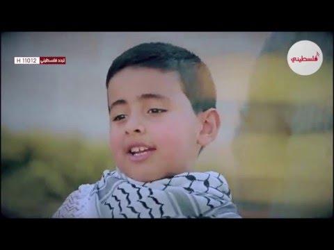 يوتيوب تحميل استماع اغنية هواها فلسطيني محمد وائل البسيوني 2016 Mp3