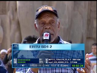 ����� ����� ���� ERTU Channel Feeds ����� ����� 20/3/2016