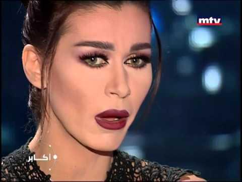 يوتيوب مشاهدة برنامج أكابر حلقة نادين الراسي اليوم الاحد 20-3-2016 كاملة