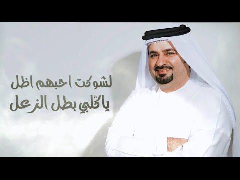 يوتيوب تحميل استماع اغنية عاشو عبدالله تقي 2016 Mp3