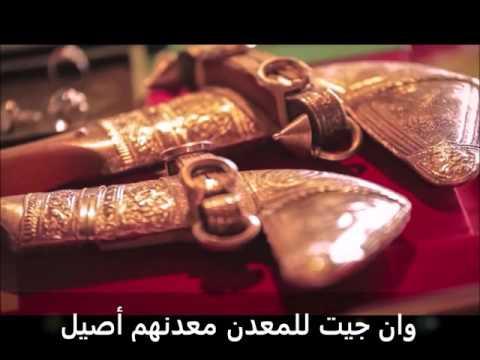 يوتيوب تحميل استماع اغنية افتخر انت عماني جواد العلي 2016 Mp3