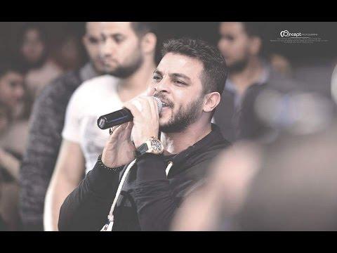 يوتيوب تحميل استماع اغنية الدم سال محمد رشاد 2016 Mp3 تتر مسلسل سلسال الدم