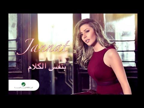 تحميل اغنية نبيل عامل ايه mp3