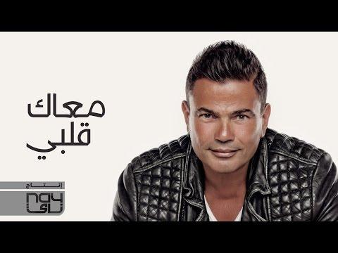 تحميل اغاني عمرو دياب ام بي ثري