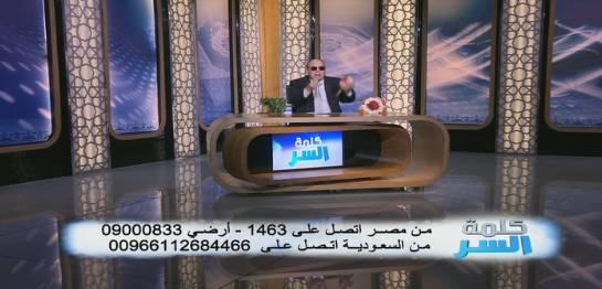 ���� ���� ���� MBC MASR ��� ��� Eutelsat @ 21.5�East  ����� ������ 29/4/2016