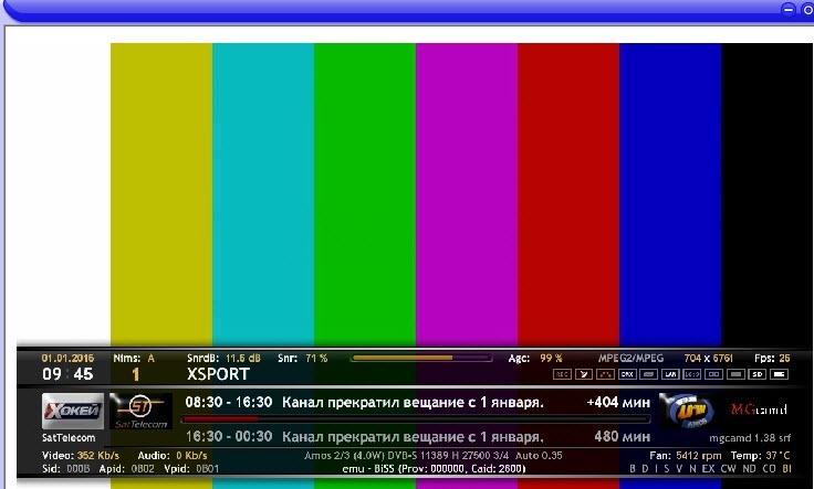 ���� ��� ���� XSPORT Astra 4.8E ����� ����� 1/5/2016