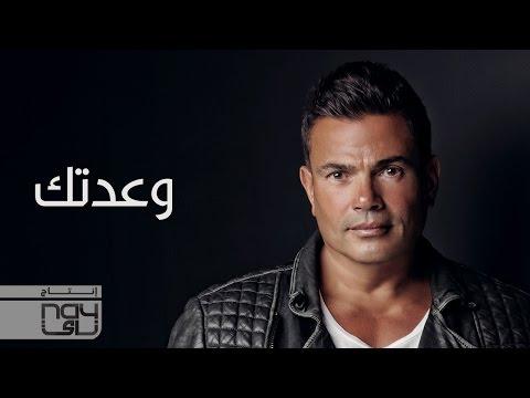 تحميل البومات عمرو دياب كاملة مجانا