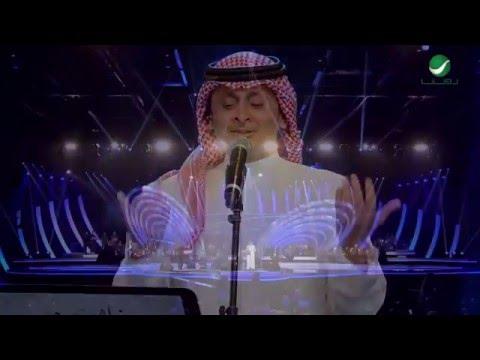 يوتيوب تحميل استماع اغنية أنا بخير عبد المجيد عبد الله 2016 Mp3 حفلة دبي