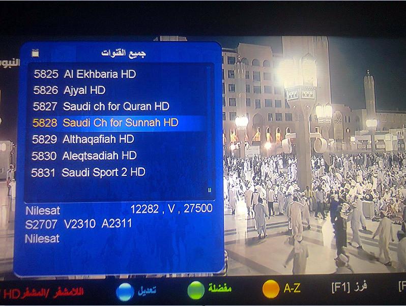 ظهور القنوات السعودية الثانية بنظام HD قمر Nilesat 201 @ 7° W اليوم الثلاثاء 24/5/2016