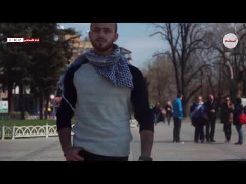يوتيوب تحميل استماع اغنية هواك فلسطيني محمد هباش 2016 Mp3