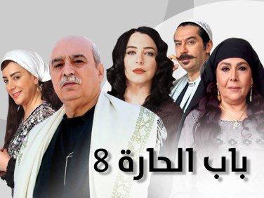 قصة وأحداث مسلسل باب الحارة 8 رمضان 2016 على قناة lbci , أسماء أبطال مسلسل باب الحارة 8 رمضان 2016