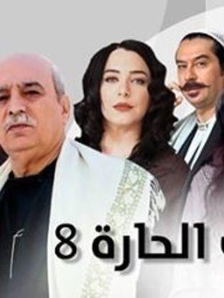 قصة وأحداث مسلسل باب الحارة 8 رمضان 2016 تعريف , أسماء أبطال مسلسل باب الحارة 8 رمضان 2016