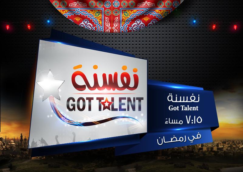 ���� ������ ��� got talent ����� �� ����� 2016 ��� ���� ������� ������