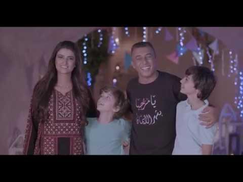 كلمات اغنية إعلان الأردن رمضان