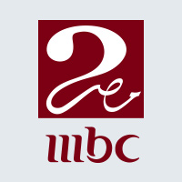 ����� ���� ������ ��� ����� ����� 2016 ��� ���� mbc ��� 2