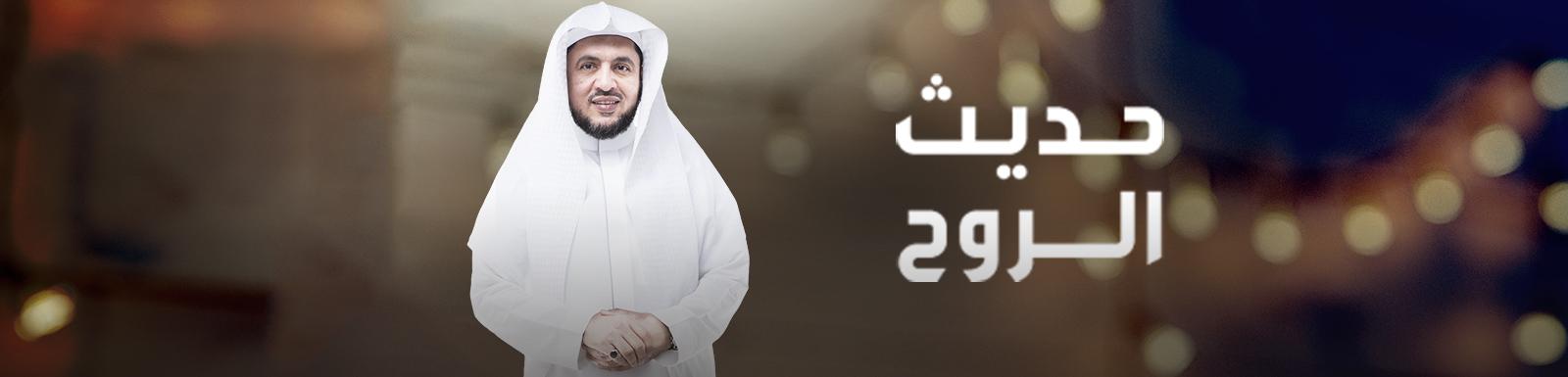 ���� ������ ��� ������ ���� ����� �� ����� 2016 mbc