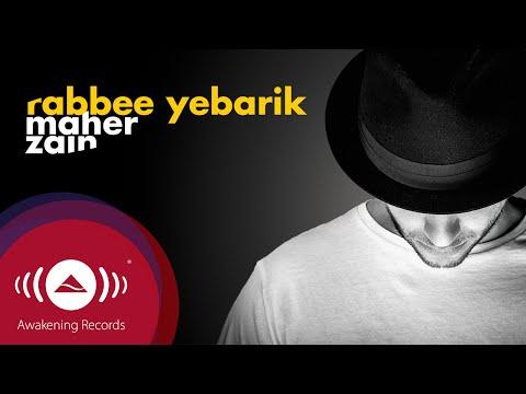 ����� ����� Rabbee Yebarik ���� ��� 2016 ������
