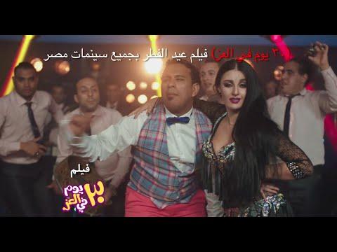 كلمات أغنية كدة ما طمرش محمود الليثى صوفينار 2016 مكتوبة