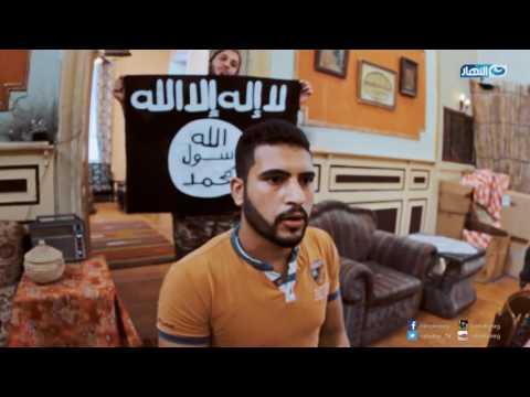يوتيوب مشاهدة برنامج ميني داعش الحلقة 27 كاملة 2016 , برنامج ميني داعش اونلاين الحلقة السابعة والعشرون hd جودة عالية