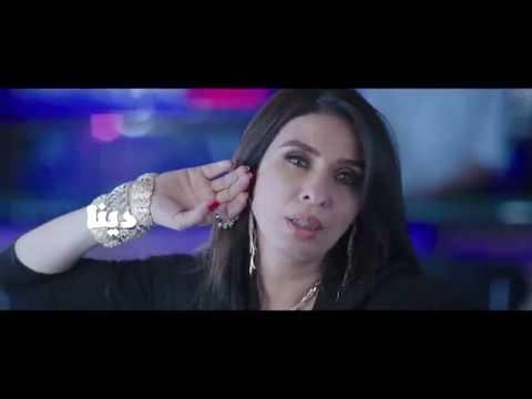 يوتيوب تحميل استماع اغنية خلق فالصو أمينة 2016 Mp3 فيلم بارتي في حارتي