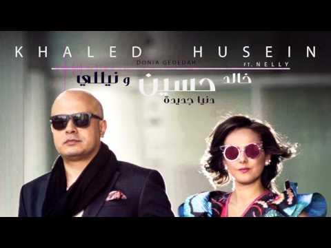 يوتيوب تحميل استماع اغنية دنيا جديدة خالد حسين ونيللي 2016 Mp3