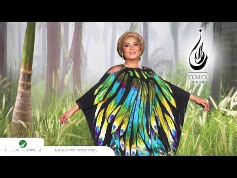 يوتيوب تحميل استماع اغنية ما مات حبي لك نوال الكويتية 2016 Mp3