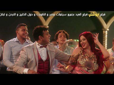 يوتيوب تحميل استماع اغنية اسيبة لية ياسمين عبد العزيز والليثي 2016 Mp3