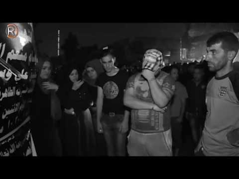يوتيوب تحميل استماع اغنية كاع النجف نصرت البدر 2016 Mp3