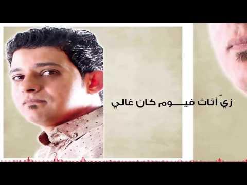 يوتيوب تحميل استماع اغنية وقت ضايع كريم تواتي 2016 Mp3