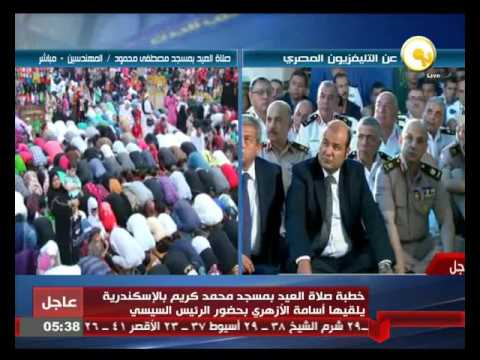 فيديو يوتيوب مشاهدة صلاة عيد الفطر المبارك 2016 بالإسكندرية