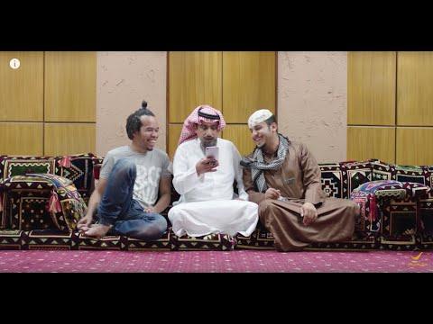 يوتيوب مشاهدة حلقات مسلسل شباب البومب 5 2016 كاملة hd