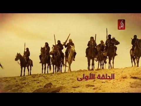يوتيوب مشاهدة حلقات مسلسل العزيمة 2016 كاملة hd