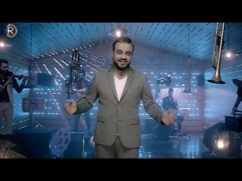 يوتيوب تحميل استماع اغنية من وراهم قيصر عبدالجبار 2016 Mp3 جلسات الرماس