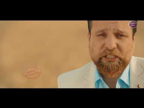 يوتيوب تحميل استماع اغنية تعب سهر صلاح حسن 2016 Mp3