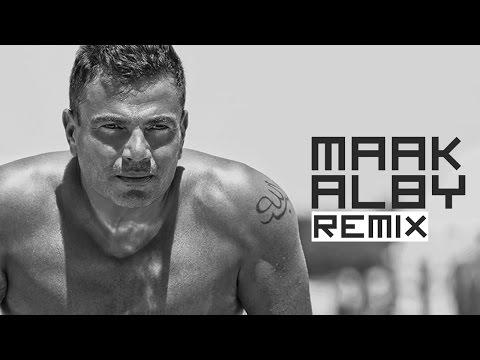 يوتيوب تحميل استماع اغنية معاك قلبي عمرو دياب 2016 Mp3 ريمكس