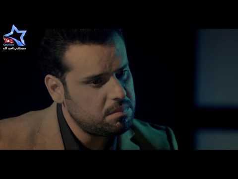 يوتيوب تحميل استماع اغنية يمة عدنان بريسم 2016 Mp3