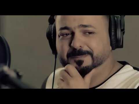 يوتيوب تحميل استماع اغنية اريد ارباي عمار العلي 2016 Mp3
