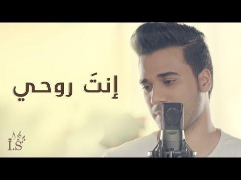 تحميل اغنية عيوني روحي كبدي mp3