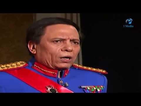 يوتيوب مشاهدة مسرحية الزعيم 2016 كاملة hd
