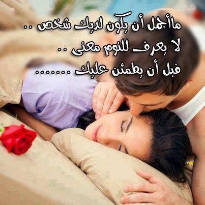 رسائل حب وغرام مسجات حب ورومانسية قصيرة 2016/2017 للأحباب والمتزوجين