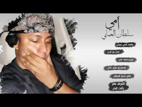 كلمات اغنية سلطان العماني 2017 442016_dreambox-sat.
