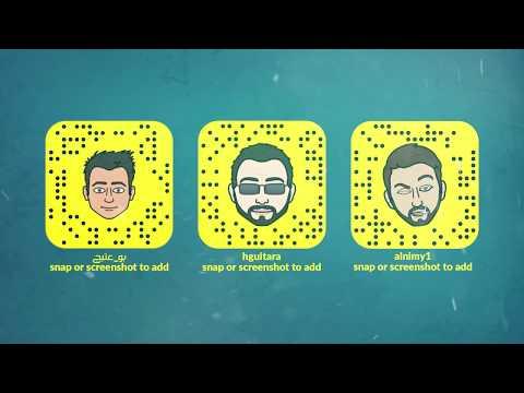 يوتيوب تحميل استماع اغنية روحي بدونك بو عتيج وابراهيم الامير 2017 Mp3