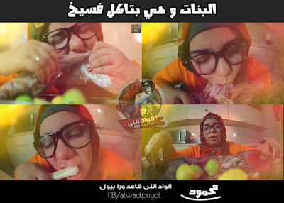 صور خلفيات و بطاقات كروت شم النسيم 2018/2017