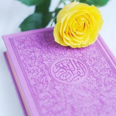 كتاب الورد الاصفر
